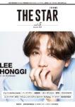 『THE STAR[日本版]vol.5』表紙画像