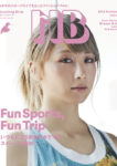 『HB Humming Birds vol.14』表紙画像