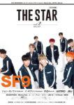 『THE STAR[日本版]vol.2』表紙画像