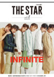 『THE STAR[日本版]vol.3』表紙画像