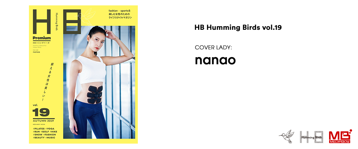 『HB Humming Birds vol.19』スライダー画像