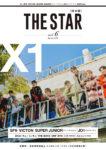 『THE STAR vol.6』表1画像