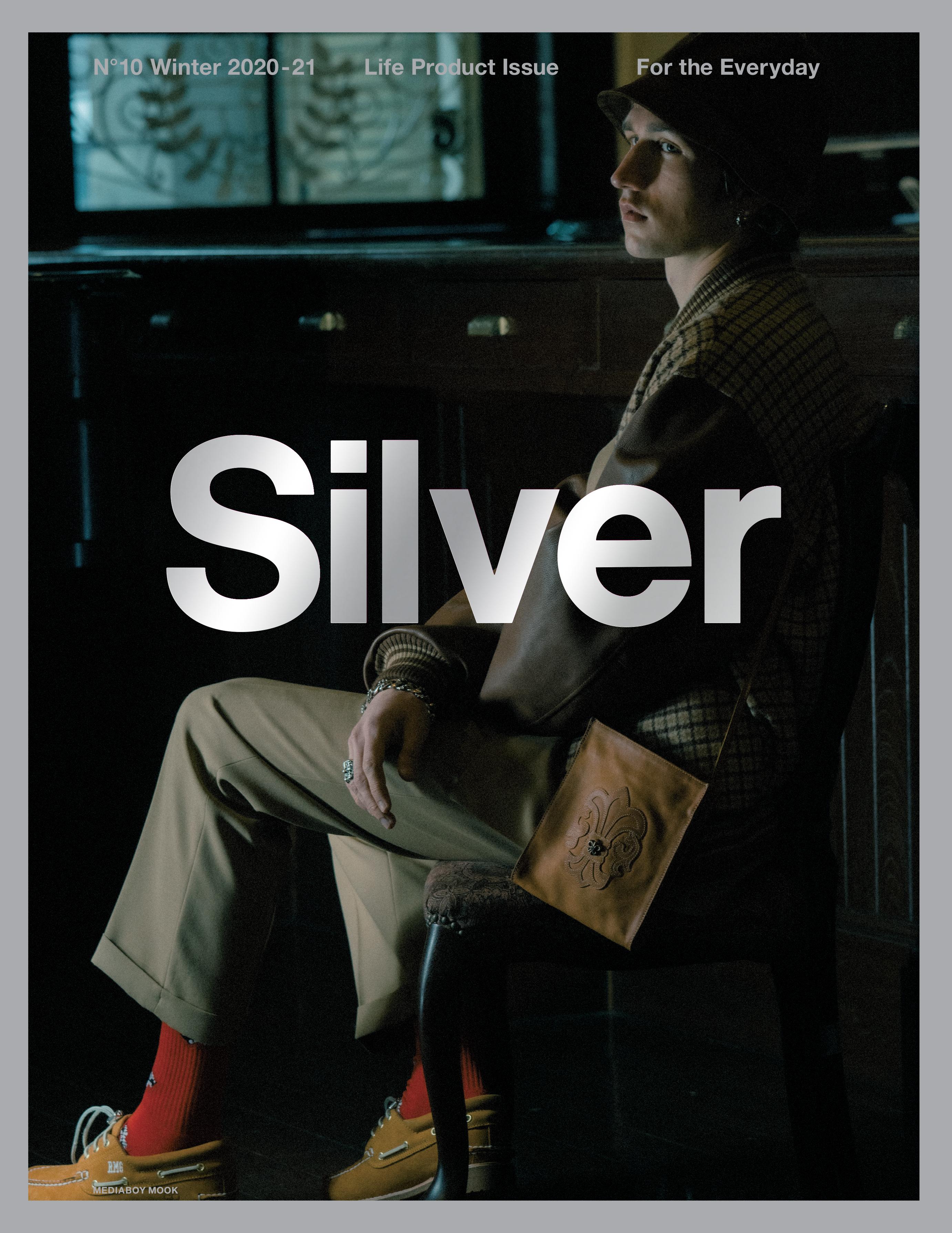 『Silver N゜9 Winter 2020-21』表紙画像