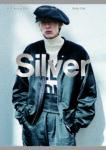 『Silver N゜11 Spring 2021』表紙画像