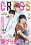 『TVfan CROSS Vol.39』表紙画像